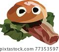 sandwich 77353597
