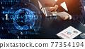 商業 商務 全球 77354194