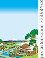 富士山 浮世繪 茶園 77358458