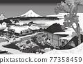 富士山 浮世繪 茶園 77358459
