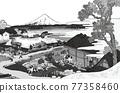 富士山 浮世繪 茶園 77358460