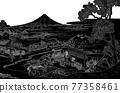 富士山 浮世繪 茶園 77358461