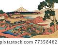 富士山 浮世繪 茶園 77358462