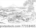 富士山 浮世繪 茶園 77358465
