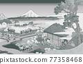 富士山 浮世繪 茶園 77358468