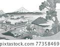富士山 浮世繪 茶園 77358469