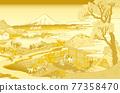 富士山 浮世繪 茶園 77358470