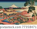 富士山 浮世繪 茶園 77358471
