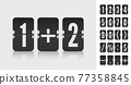 Flip numbers font for time counter information page. Analog countdown font. Vintage symbols time meter vector template 77358845