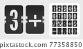 Set of flip scoreboard numbers and symbols for countdown timer or calendar. Vector template on transparent background. 77358850