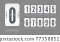 White flip mechanical score board numbers floating with reflections. Vector template for time counter or web page timer 77358852