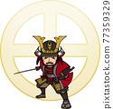矢量 軍事指揮官 家族徽章 77359329