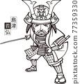 矢量 軍事指揮官 日本武士 77359330