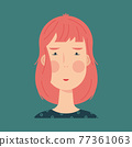 One cute woman. 77361063
