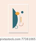 Cute mobile wallpaper. 77361065