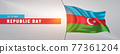 Azerbaijan happy republic day greeting card, banner vector illustration 77361204
