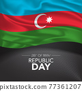 Azerbaijan happy republic day greeting card, banner, vector illustration 77361207