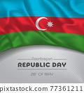 Azerbaijan happy republic day greeting card, banner vector illustration 77361211