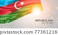 Azerbaijan happy republic day vector banner, greeting card 77361216