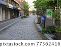 shopping strip, shopping arcade, cityscape 77362416