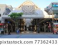 shopping strip, shopping arcade, cityscape 77362433