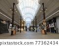 shopping strip, shopping arcade, arcade 77362434
