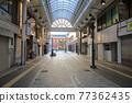 shopping strip, shopping arcade, cityscape 77362435