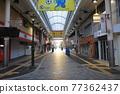 shopping strip, shopping arcade, cityscape 77362437