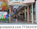 shopping strip, shopping arcade, arcade 77362439