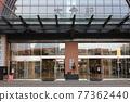 Oita Station North Exit 77362440
