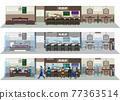 shop, izakaya, pub 77363514