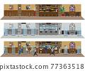 shop, bar, bars 77363518