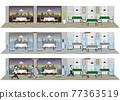 restaurant, vector, vectors 77363519