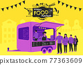 Street food truck style festival poster design. 77363609