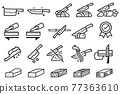 Good knife properties icon.  77363610