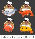 Africa chef Serve fresh ingredients.  77363616