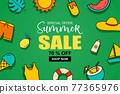 Summer sale banner cover template background. Summer discount special offer cute design. 77365976