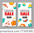Summer sale banner cover template background. Summer discount special offer cute design. 77365981