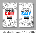 Summer sale banner cover template background. Summer discount special offer cute design. 77365982