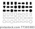Vintage frame simple black and outline set. Label banner badges background. 77365983