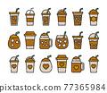 Iced coffee cup icon. Colorline design coffee mug. 77365984