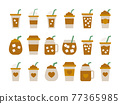 Iced coffee cup icon. Flat design coffee mug. 77365985