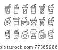 Iced coffee cup icon. Thin line coffee mug. 77365986