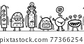 Seamless monster border vector. Repeating cute aliens and monsters horizontal repeating pattern 77366254