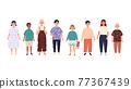 Group of preschool age children, cute kids 77367439