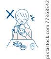 用餐 吃 飲食 77368542