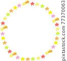矢量 水彩畫 星星 77370063