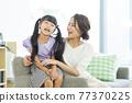 家庭父母與子女 77370225
