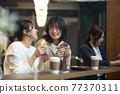 咖啡館 咖啡廳 cafe 77370311