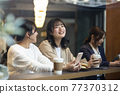 咖啡館 咖啡廳 cafe 77370312